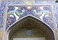 Nadir Divan-begi Madrasa Archway.jpg