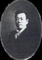 Nagasawa Kanaye.png