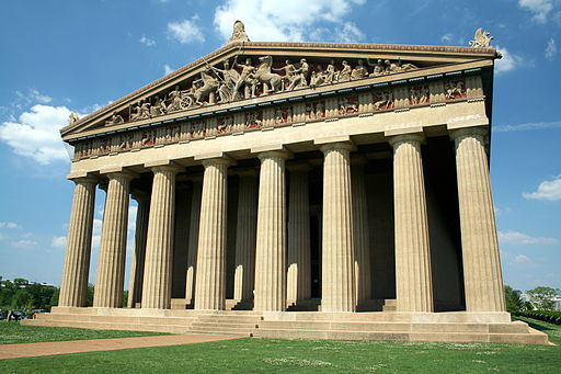 Museums in Nashville, Tennessee - Virtual Tour