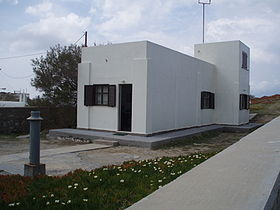 Ο Μετεωρολογικός σταθμός Νάξου, από τους αρχαιότερους στην Ελλάδα. Αναγέρθηκε το 1951