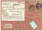 Netherlands 1946-02-04 parcel.jpg