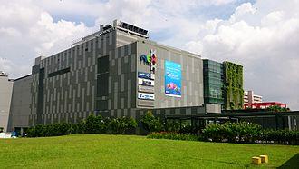 Nex, Singapore - Main facade