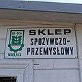Niemirów-shop-plaque-140501-15.jpg