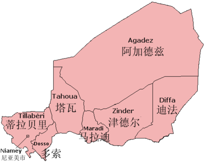 Nigerienne Departments in Roman script and in Chinese scriptzh.png