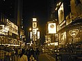 Night in Times Square - panoramio.jpg