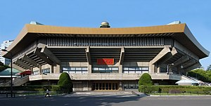 Nippon Budokan - Nippon Budokan Hall Main entrance