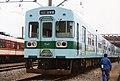 Nishitetsu 5000 5540 19991017.jpg