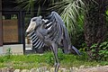 Noichi zoo8 Shoebill.jpg