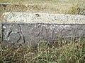 Noratus old cemetery 33.jpg