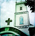 North Rustico Catholic Church, north coast of Prince Edward Island, Canada - panoramio.jpg