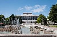 Nova Zagora main square.jpg