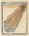 Nuremberg chronicles f 196r 3.jpg
