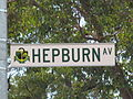 OIC street sign swan 2000s hepburn.jpg