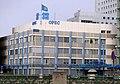 OPEC headquarters.jpg
