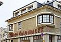 Obchodní dům Antonína Brožka (5005).jpg