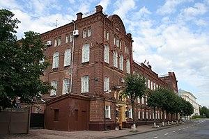 Kostroma Oblast - Seat of the Oblast Government