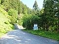 Oguni, Tsuruoka, Yamagata Prefecture 999-7316, Japan - panoramio.jpg