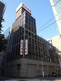 Okasan Securities the central branch 14-01.JPG