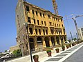 Old building at last of souks of beyrouth - panoramio.jpg