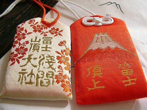 Omamori of Fujisan Hongu Sengen Taisha