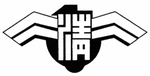 One Old Logo of Tsinghua, for wearing, before 1949.png