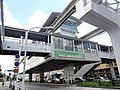 Onoyama Koen Station Okinawa.jpg