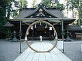 Ooharae-chinowa,katori-jingu,katori-city,japan.JPG