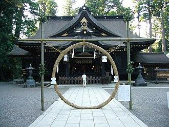 Katori Shrine - Image: Ooharae chinowa,katori jingu,katori city,japan