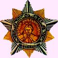 Order of Bogdan Khmelnitsky.png