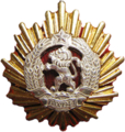 Order of the People's Republic of Bulgaria 1kl.png