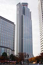 Osaka WTC Building