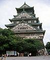 OsakaCastle1.jpg