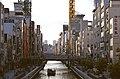 Osaka DSC 3695 (6292677700).jpg