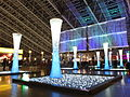Osaka Station City at Night in 201512 002.JPG