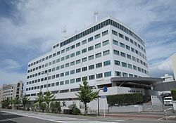 Osaka port governmental building.JPG