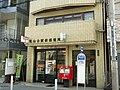 Oyamadai Ekimae Post office.jpg