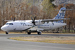 PIA ATR 42-500 Asuspine-16.jpg