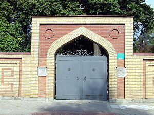 Islam in Poland -  The Muslim Cemetery in Warsaw.