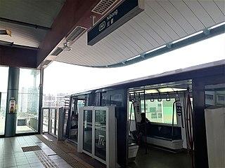 Nibong LRT station LRT station in Singapore