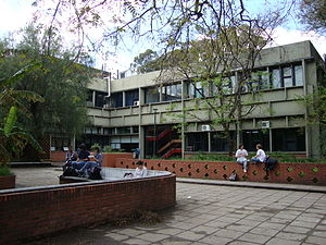 Faculty of Exact and Natural Sciences - Industries Building in 2010.