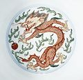 Pair of Bowls (Wan) with Dragons Chasing Flaming Pearl LACMA 58.51.2a-b (2 of 4).jpg