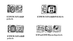 K'inich Janaab' Pakal - K'inich Janaab Pakal I's glyphs.