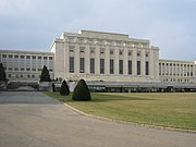 Palace of Nations, Geneva, the League's headquarters