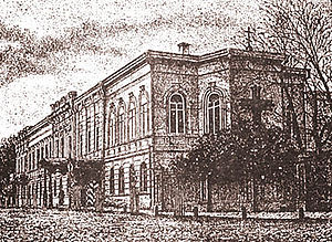 Palace of Governor-General in Kiev - Image: Palats general gubernatora