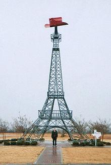 NOUVEAU Défi image classique No 194 - Page 44 220px-Paris_Texas_Eiffel