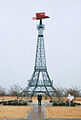 Paris Texas Eiffel.jpg