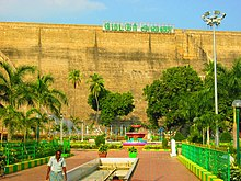 Park located below the foot of the Mettur dam.jpg