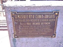 Placa fundacional del Complejo Parque España