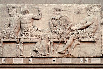 Ancient furniture - Block IV from the east frieze of the Parthenon, with images of seated gods, ca. 447–433 BCE.