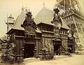Pavilion of Nicaragua and base of the Eiffel Tower, Paris Exposition, 1889.jpg